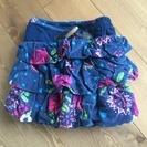 レトロ風スカート