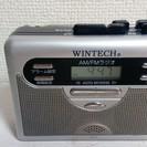 新しい * テープレコーダー * ラジオ