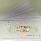 ホテルグランドニッコー東京 台場 ギフトカード 30000円分