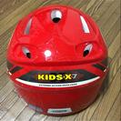 OGK 子供用ヘルメット53〜54