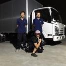 ドライバー、助手、募集!仙台市にて新規