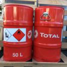 TOTAL50ℓ空ミニドラム缶2缶セット