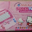 スーパーテレビパソコン(Hello Kitty)