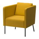 半額以下 ! IKEA 椅子 1人掛けソファー