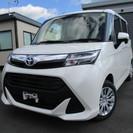 新車タンク 2WD 1.0G S 地デジナビ バックカメラ ETC...