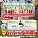 セイハ英語学院では福岡発大人英会話【英会話のSEIHA】を展開して...