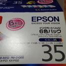 EPSON 純正 インクカートリッジ IC6CL35 5色