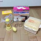 搾乳機&消毒ケース