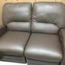 ニトリ電動リクライニングソファー