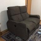 ニトリ自動リクライニングソファー