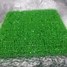 ジョイントマット 人工芝生 24枚