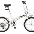 おりたたみ自転車 ロビンソン20  未開封 未使用品