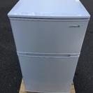 値下げ💕ヤマダ電機オリジナル 冷蔵庫 2016年製‼️