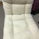 美品‼️リクライニング座椅子