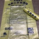 値下☆武蔵野市 事業系ごみ袋 45ℓ×7枚