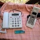 パイオニア デジタル2.4GHz 子機付き 電話 TF-VR120E6