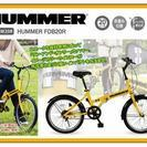 ハマーの折りたたみ自転車 未開封品