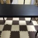 IKEA 黒いテーブル