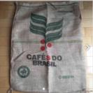 コーヒー豆保存袋①