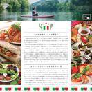 Odai Italian Week ~大台町の飲食店で大台町産イタ...