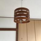 (終了)ライト  照明  電気のカサ
