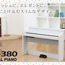 新品電子ピアノ コルグLP-380 名古屋 親和楽器