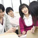 ■大好評■時給3000円~■男性・女性のキャスト募集!