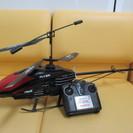(I-672) 3,5ch MEGA ビッグエアロマスター SA-...