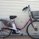 新基準 ヤマハ パス リチウム 電動自転車