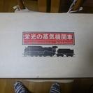 リーダースダイジェスト 栄光の蒸気機関車 D-51 1/42
