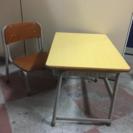 学校机  学習机  オシャレ 子供用