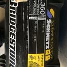 ブリジストン タイヤチェーン 215/65-15 未使用品