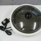 グリル鍋 テーブルクッカー 未使用品