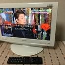 💕「値下げ」東芝 液晶テレビ 美品、