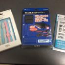 Wiiリモコンストラップ&WiiUホコリキャップ