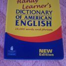 LONGMAN Handy Lerner's Dictionary...