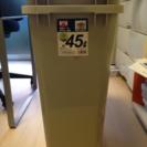 未使用ゴミ箱