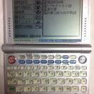 電子辞書 SHARP PW-V8600