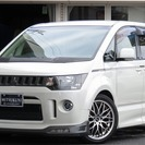 【誰でも車がローンで買えます】 H20 デリカD5 Gパワーパッケ...