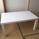 テーブル 使い勝手のいいシンプルなローテーブルです。