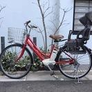 【中古美品】ヤマハPASCITYリチウム赤・子ども乗せ電動自転車/...