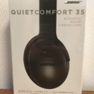 BOSE QC35 Black ワイヤレスヘッドホン 新品 未使用