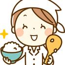調理アシスタント オープニングスタッフを募集しています!(4/1姶...