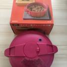 電子レンジ圧力鍋