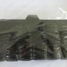 G86. 黒い長財布