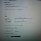 NEC製PC-MK16ELZC1FJD WIN7Pro/切手・図書...