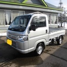 アクティ トラック660SDX 4WD(シルバー)