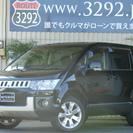 【誰でも車がローンで買えます】 H20 デリカD5 Gナビ 完全自...