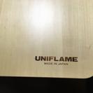 ユニフレーム製  UF1100