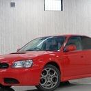 【誰でも車がローンで買えます】 H12 レガシーB4  完全自社ロ...